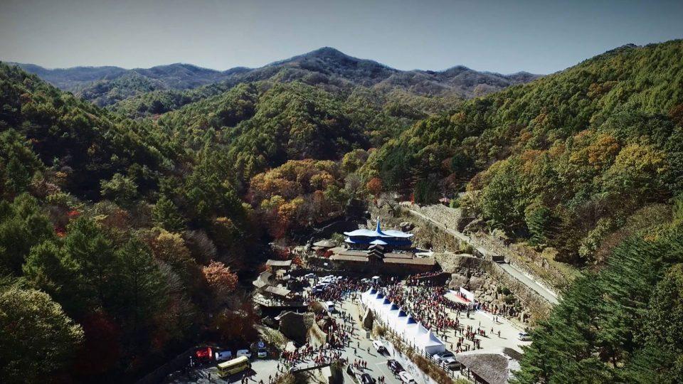 Ultra Trail Mount Jiri 2016: Run in Korea's Favourite National Park