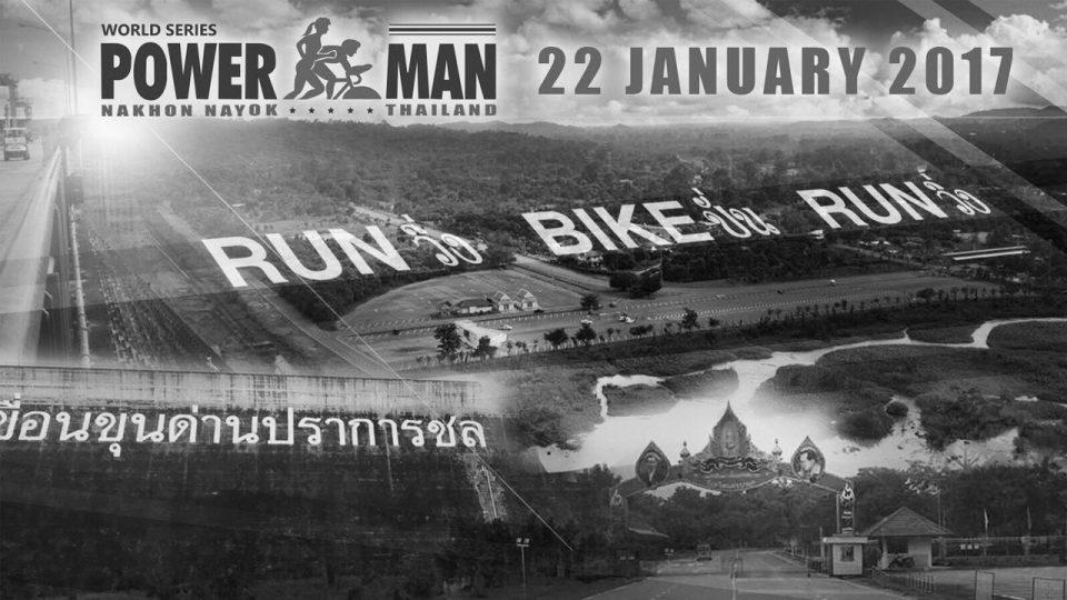 Powerman Nakhon Nayok 2017 – Thailand