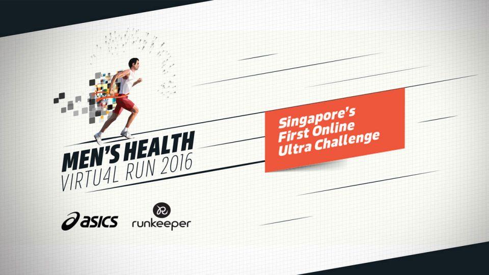 Men's Health Virtual Run 2016