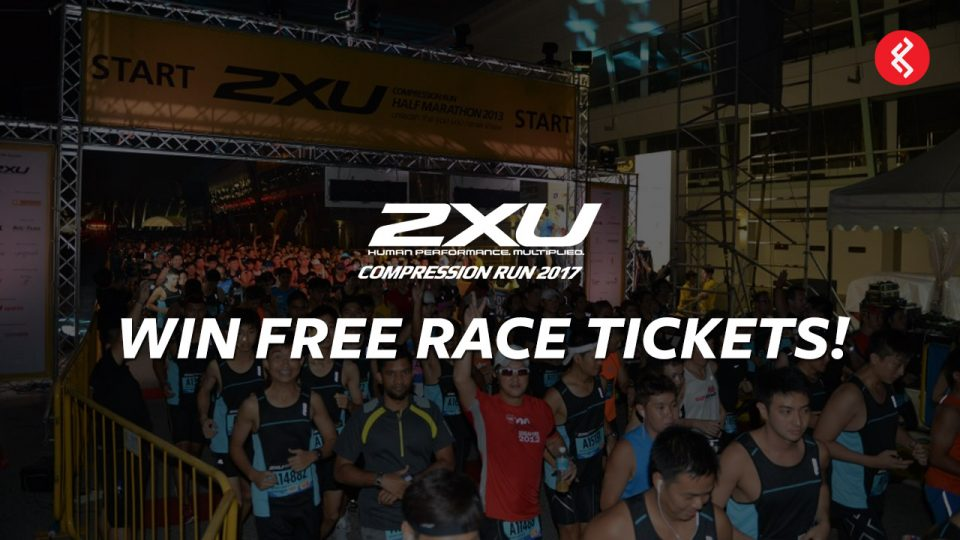 2XU Compression Run 2017 Race Tickets Giveaway Contest