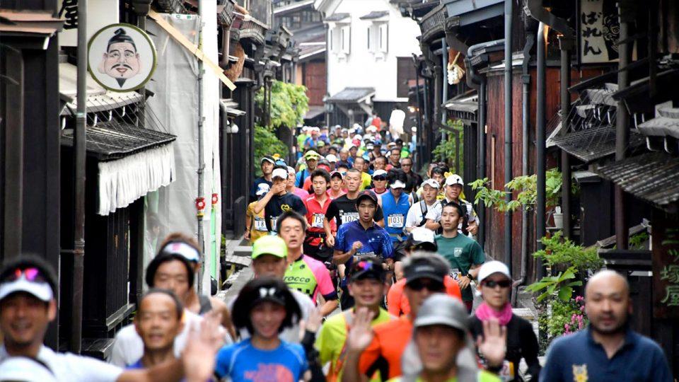 6th Hida Takayama Ultramarathon 2017