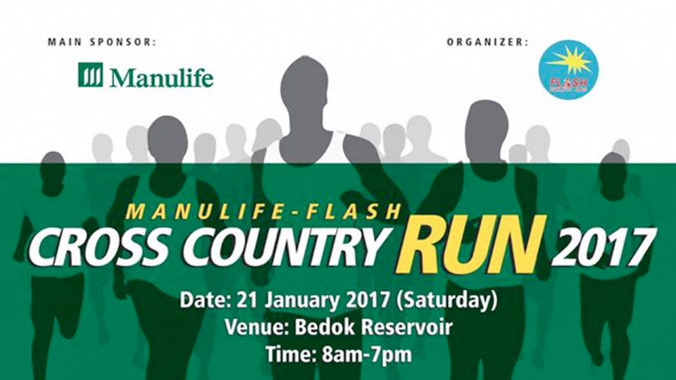 Manulife-Flash Cross-Country Run 2017