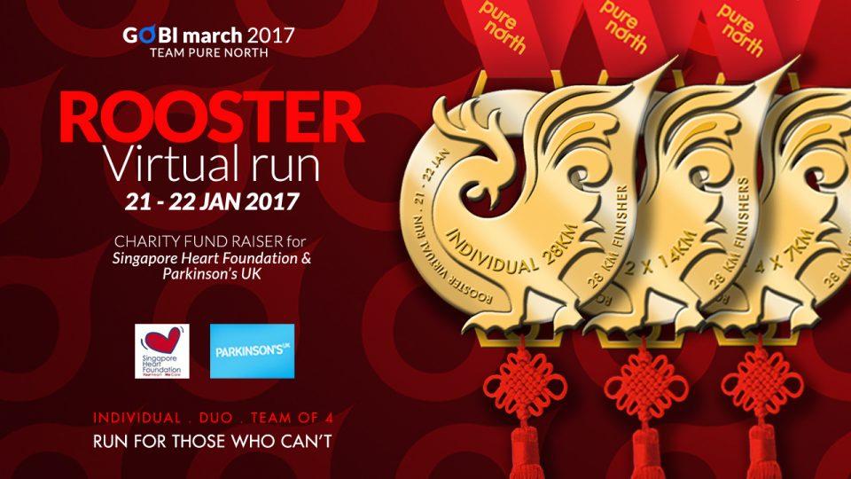 Rooster Virtual Run 2017