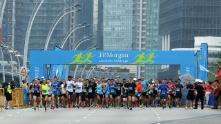 J.P. Morgan Corporate Challenge 2017