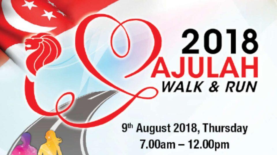 Majulah Walk & Run 2018