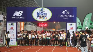Supersports 10-Mile International Run 2017 Phuket: Race Through Phuket's Beautiful Lush Setting