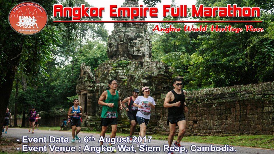 Angkor Empire International Full Marathon 2017