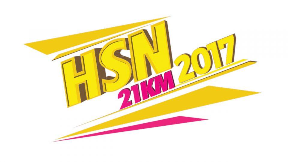 HSN21KM 2017