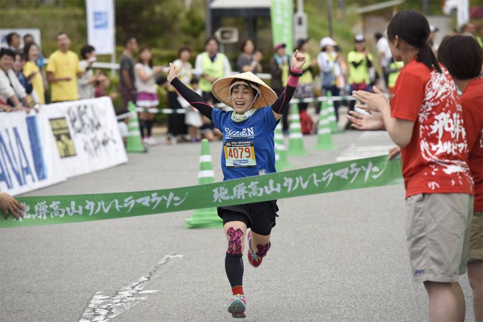 "Just Say ""Hai!"" to the 6th Hida Takayama Ultramarathon in Japan!"