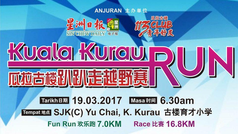 Kuala Kurau Run 2017