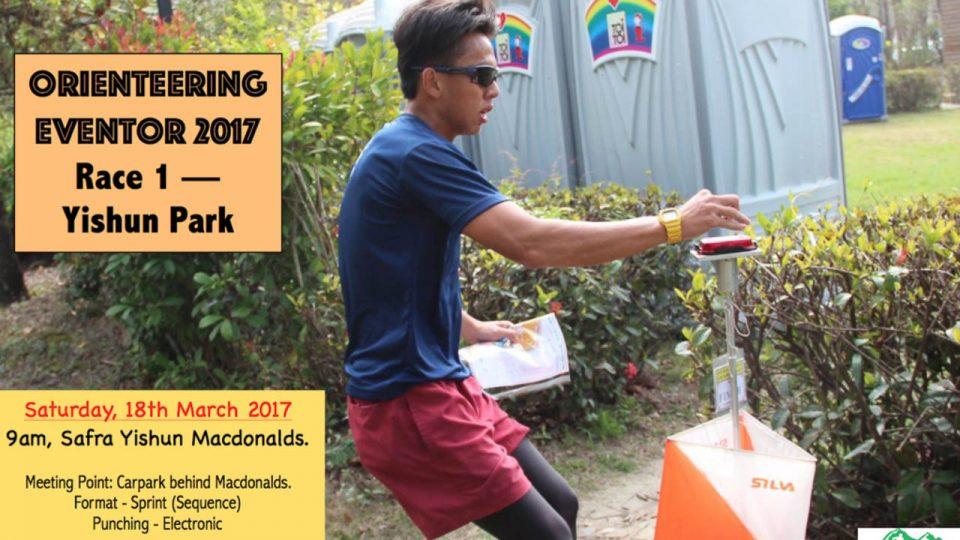 Orienteering 2017 Race 1 - Yishun Park