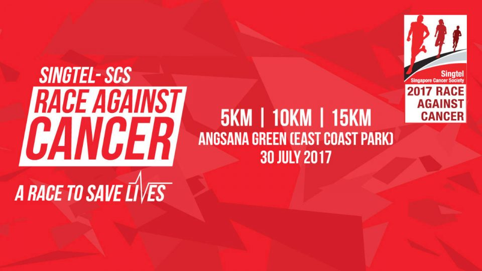 Singtel-Singapore Cancer Society Race Against Cancer 2017