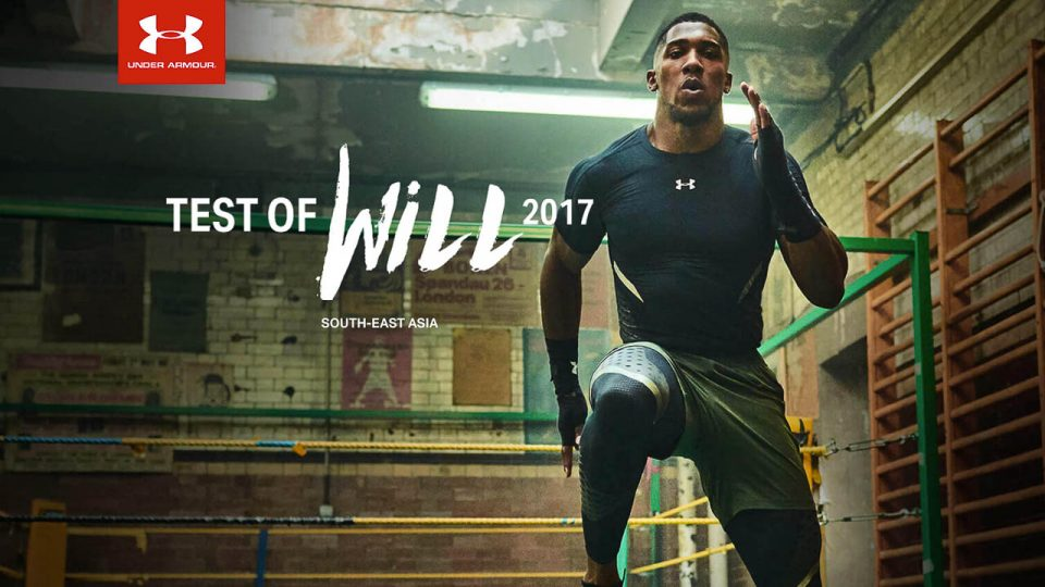 Test of Will 2017 Under Armour