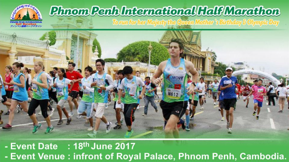 The 7th Phnom Penh International Half Marathon 2017
