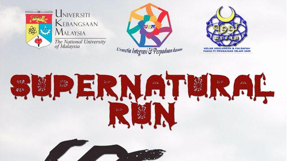 UIPK Supernatural Run 2017