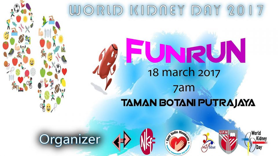World Kidney Day Fun Run 2017