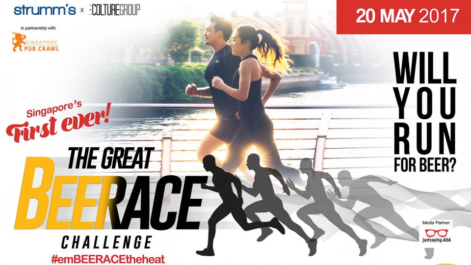 The Great Beer Race Challenge 2017