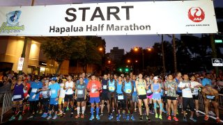 Hapalua 2017: Record Number of Runners for Hawaii's Half Marathon