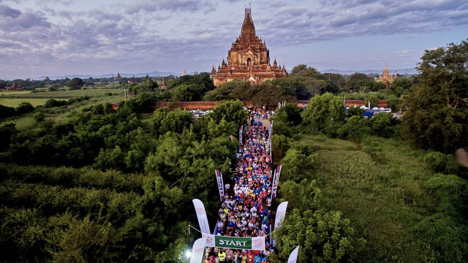 Bagan Temple Marathon 2017