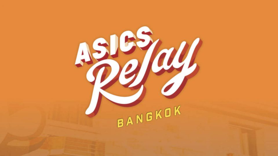 ASICS Relay Bangkok 2017