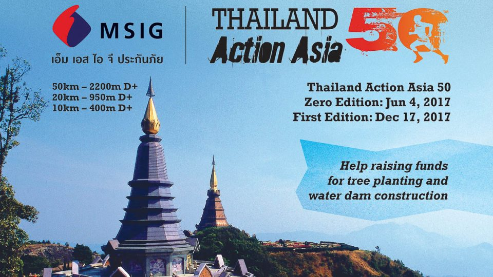 MSIG Thailand Action Asia 50 - First Edition 2017