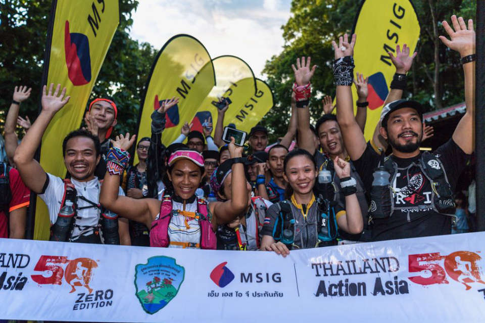 MSIG Thailand Action Asia 50 Zero Edition Successfully Held in Doi Inthanon National Park for Fundraising