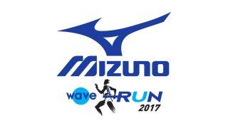 Mizuno Wave Run 2017