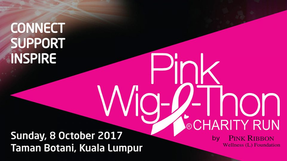 Pink Wig-A-Thon 2017