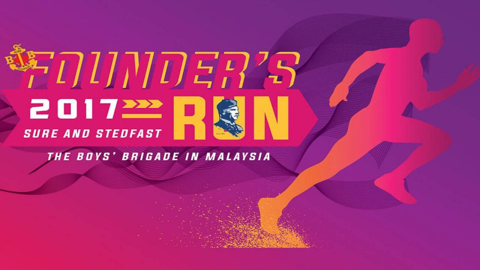The Boys Brigade Founders Run 2017