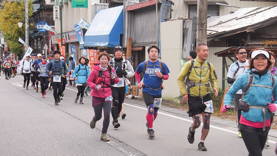The North Face 100 Japan 2017