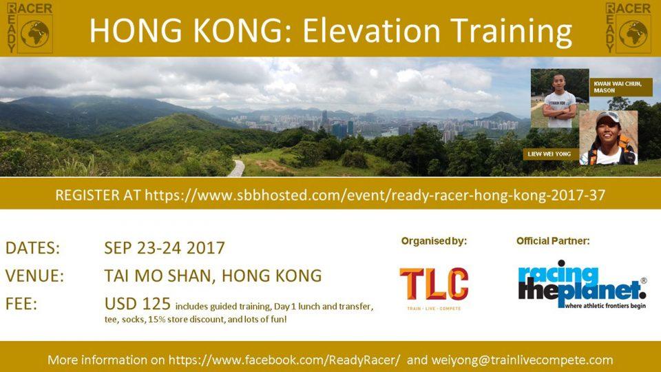Ready Racer Hong Kong 2017
