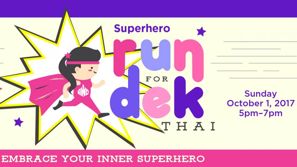 AWC Run for Dek Thai 2017