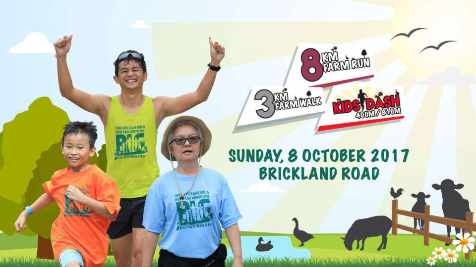 B.I.G. Farm Walk & Run 2017
