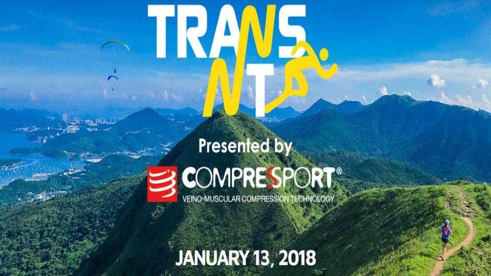 TransNT 2018