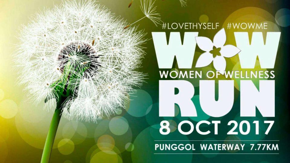 Women Of Wellness Run 2017