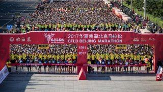 How Runners Run For Free in Beijing Marathon