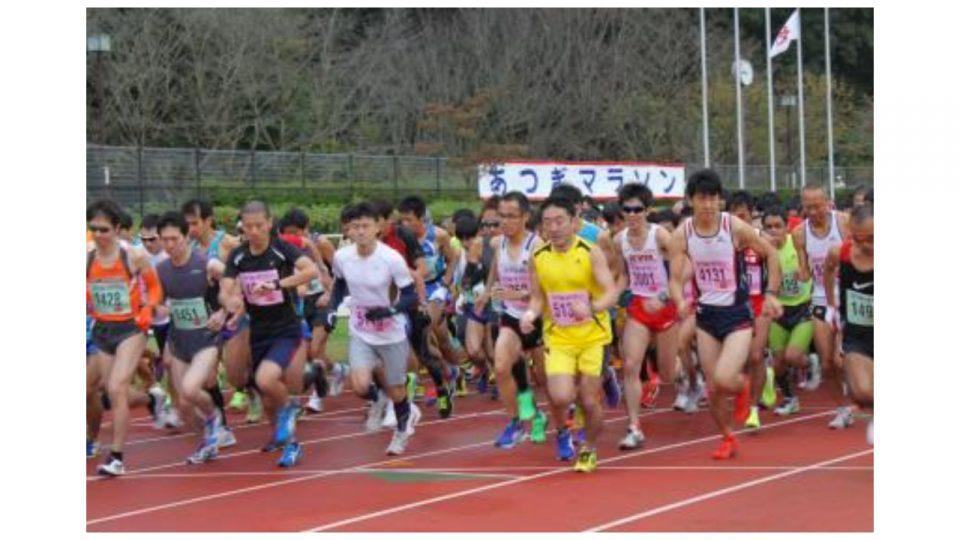 Hot Spring Marathon 2017