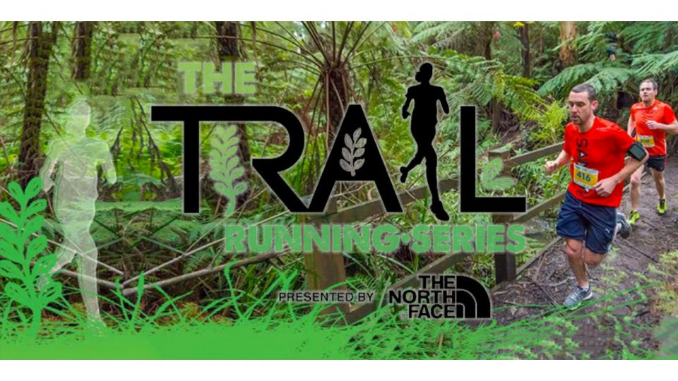 Melbourne Trail Running Series: Studley Park at Night