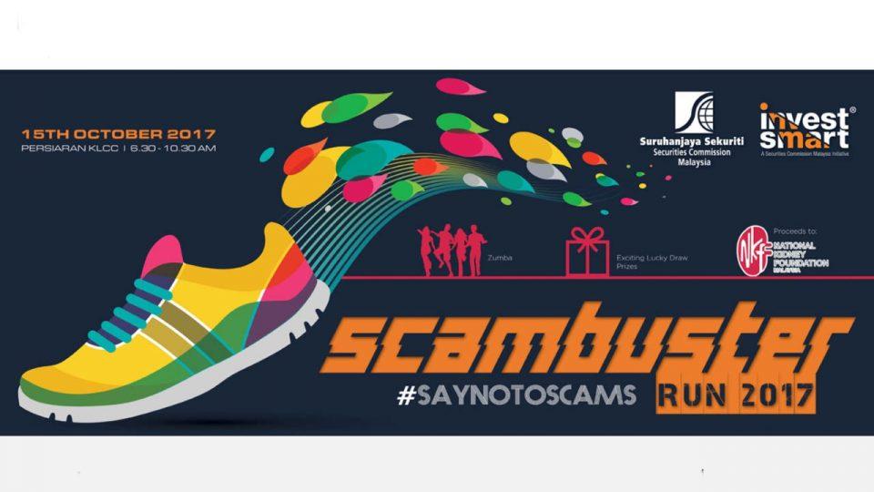 ScamBuster Run 2017