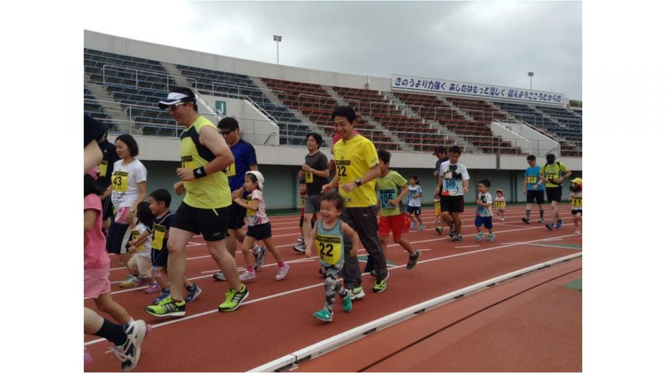 The 38th Edogawa Marathon