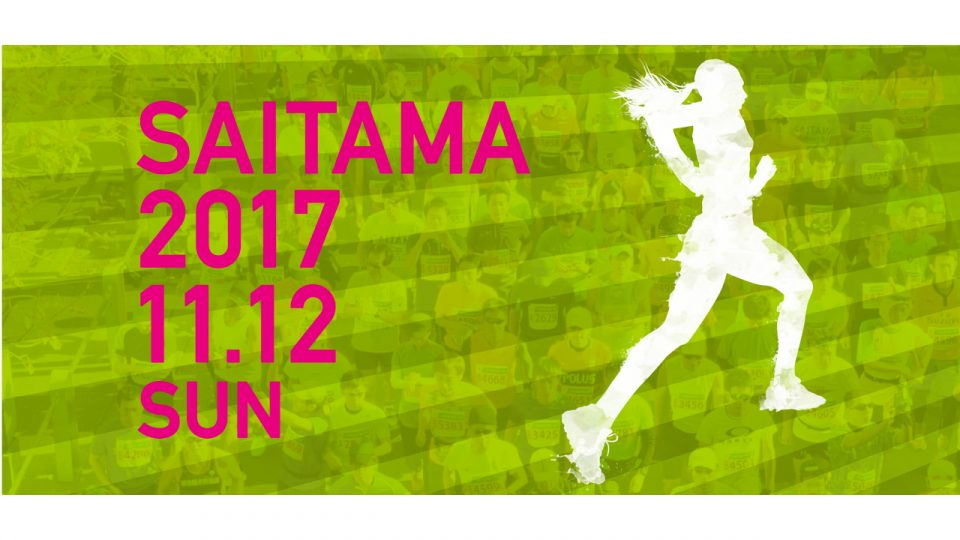 The 3rd Saitama International Marathon