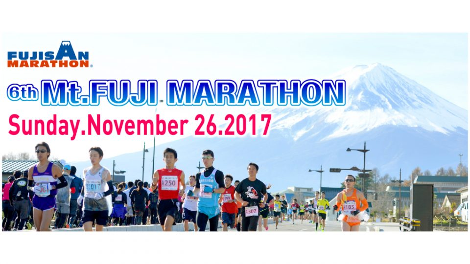 The 6th Mt. Fuji Marathon