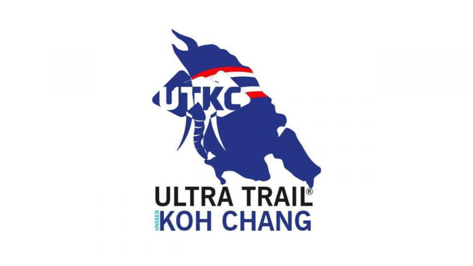 UTKC 2018 – Ultra-Trail Unseen Koh Chang