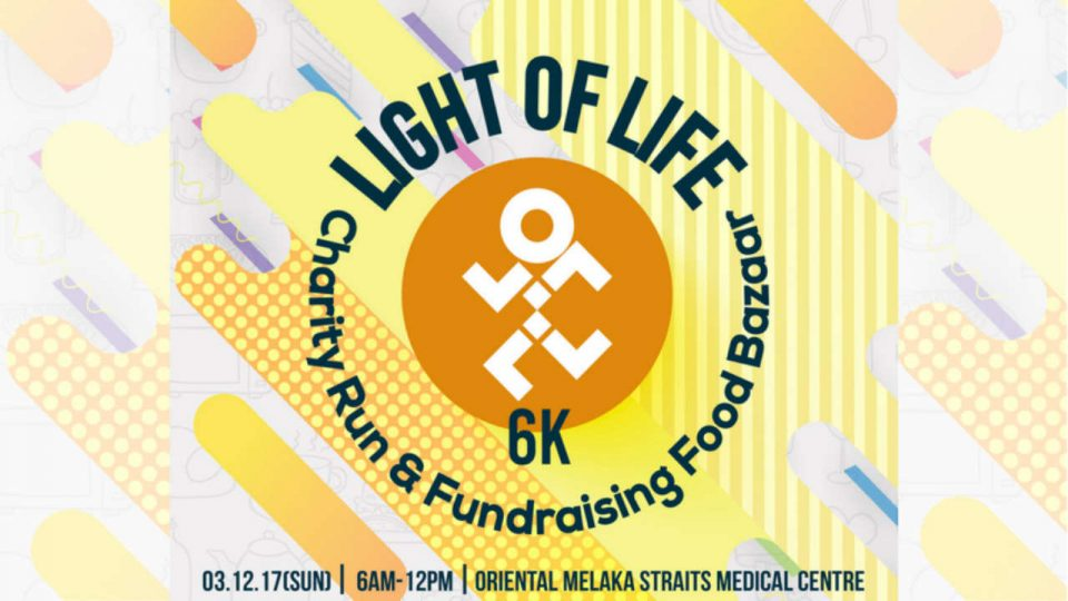 Light of Life 6K Charity Run & Fundraising Food Bazaar