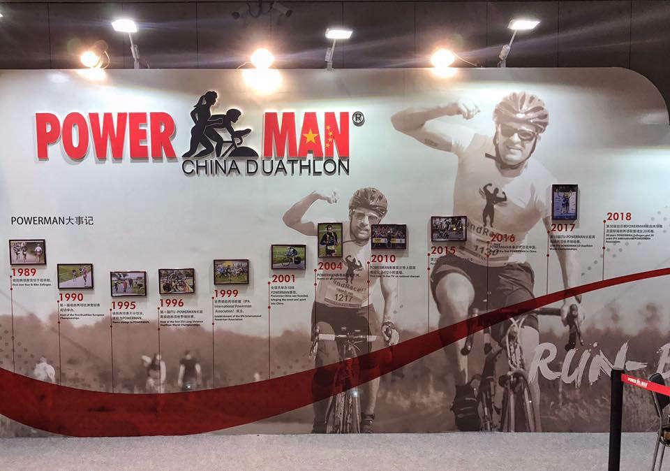 Will Powerman Singapore Be A Reality?