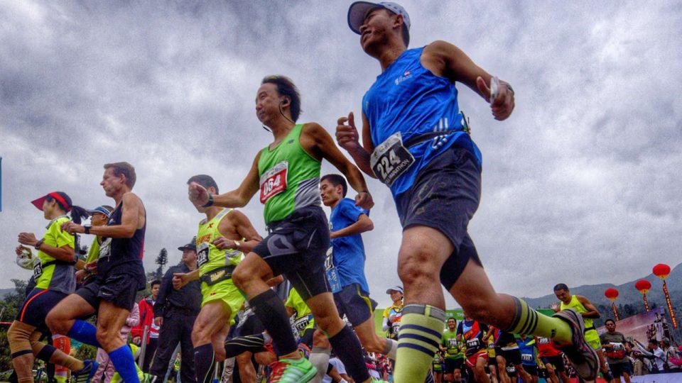 The Great Hakka Marathon 2017