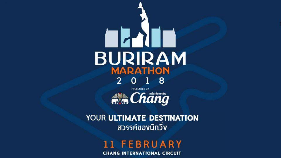 Buriram Marathon