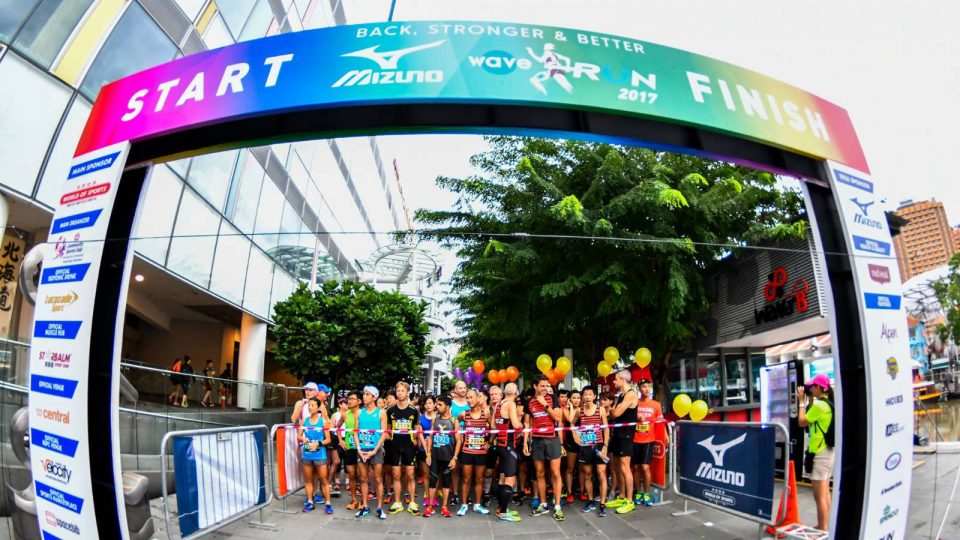 Mizuno Wave Run 2017 Race Results: Back, Stronger and Better