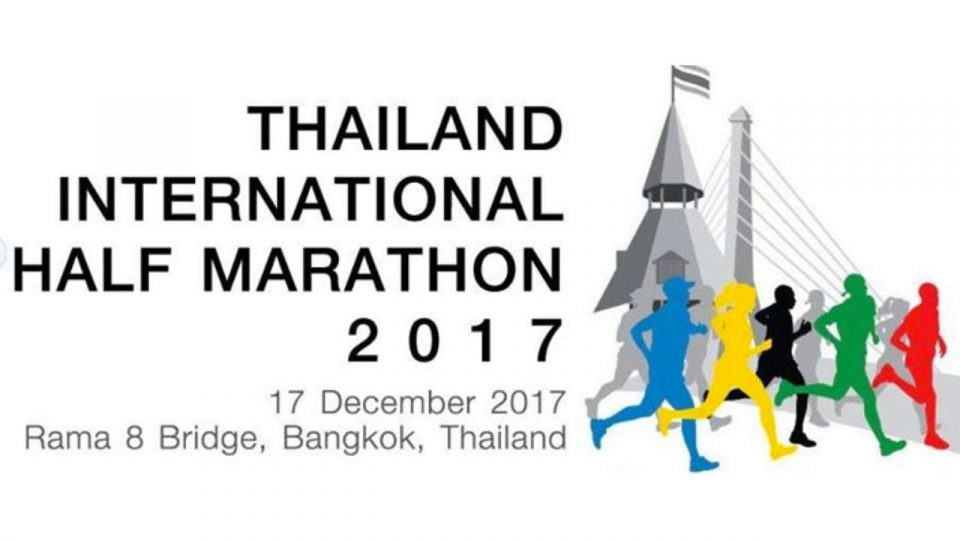 Thailand International Half Marathon