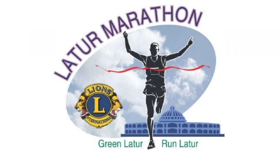 2nd Latur Half Marathon 2017